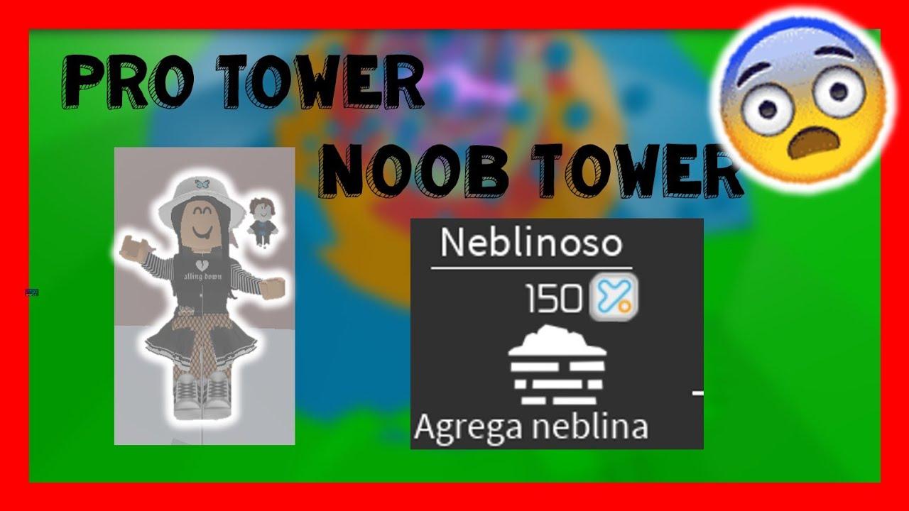NOOB Y PRO CON NEBLINA*¿LO LOGRO?*| TOWER OF HELL | ROBLOX | Valen Latina