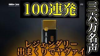 【使用デバイス一覧 】 マウス:Razer DeathAdder Elite DPI 1000 マウ...