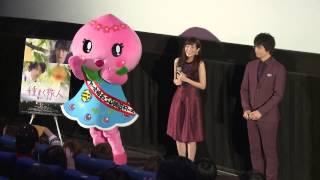 第29回 東京国際映...