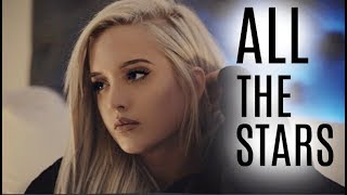 All The Stars - Kendrik Lamar feat. SZA - Cover By Macy Kate