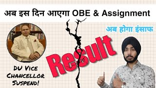 DU- SOL Open Book Exams & Assignments Results Date | DU VC Yogesh Tyagi Suspended | Jasmeet Classes