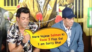 Bobby Deol Reacts On Salman Khan Race 3 Flop ! Boby Deol Gets Emotional