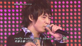 동방신기) 'Purple Line' HEY!HEY!HEY! LIVE [KOR/JAP/ENG SUB]