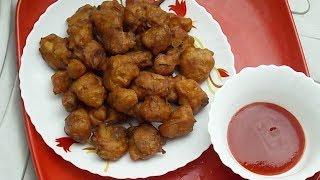 চা এর আড্ডায় তৈরি করুন মুচমুচে আলুর পাকোড়া / Aloo Pakoda / Crispy Potato Pakoda Recipe: