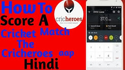 how to cricket live score Cricheroes in hindi