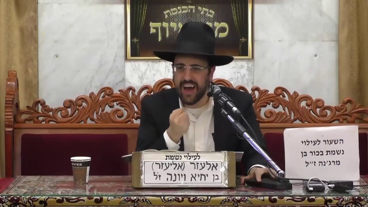 הרב מאיר אליהו שליט''א פרשת בא התש''פ