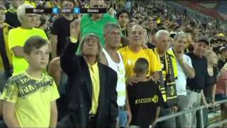 Beitar Jerusalem vs Omonia Nicosia full match