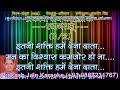 Itni Shakti Hame Dena Data (2 Stanzas) Male Version Demo Karaoke With Hindi Lyrics (By Prakash Jain)