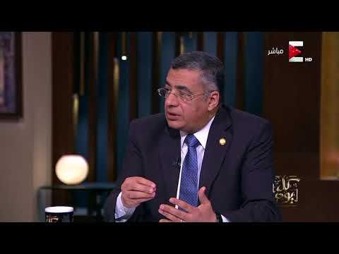 كل يوم - د. علي حجازي: 35% من الشعب المصري غير قادر على الاشتراك فى التأمين الصحي والدولة هتتكفل بهم  - 00:20-2017 / 12 / 12
