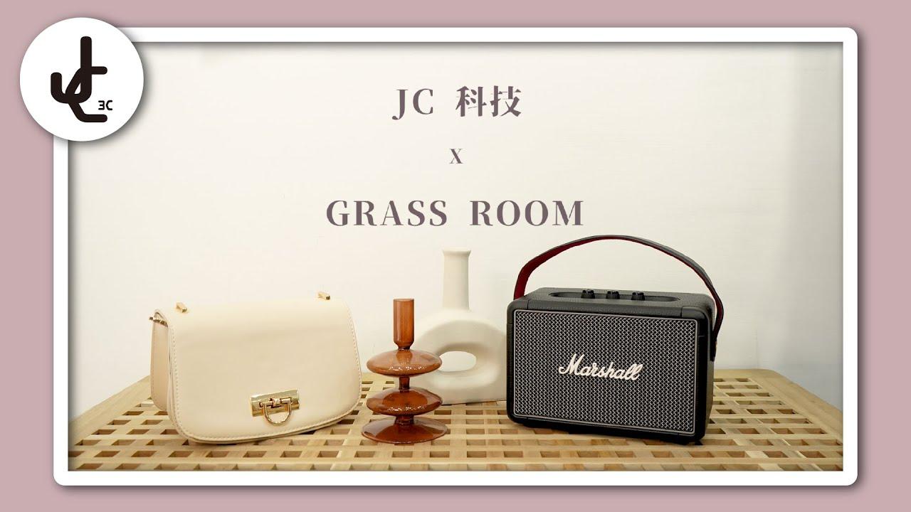 IG限定聯合抽獎活動【JC科技 x Grass Room】與蝦皮知名女裝聯名舉辦 | JC科技