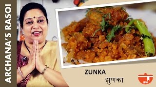 Zunka (dry Preparation Of Gram Flour) By Archana