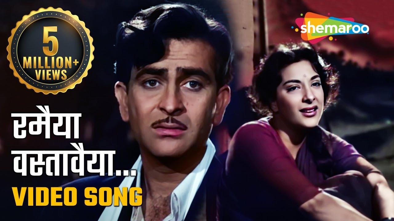 Download रमैया वस्तावैया   Ramayya Vastawaiyya - HD Video   Shree 420 (1955)   Raj K, Nargis   Lata, Mukesh