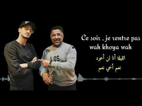 Soolking Ft cheb khaled _2019 😘( إشتركو في القناة)