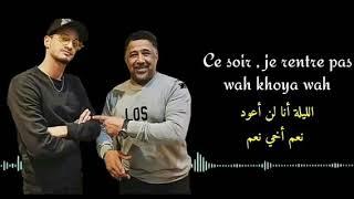 Soolking Ft cheb khaled _2019  إدعموني باالإشتراك 🙏❤