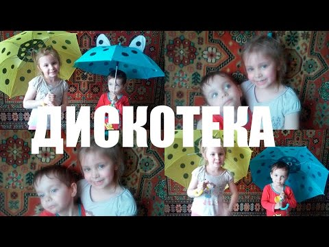 Текст песни(слова) Оля Полякова - Шлепки