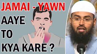 Zina Ki Islam Ne Bohot Kadi Saza Di Phir Bhi Aaj Zina Ka Kya Mamla Hai By Adv. Faiz Syed
