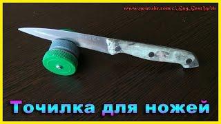 видео Популярная ножеточка