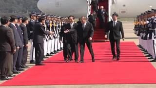 Arrival Ceremony, Republic of Korea 10/17/2013