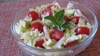 Легкий салат с пекинской капустой и авокадо