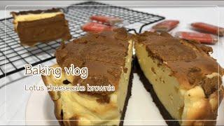 Baking vlog) 오늘도 고군분투 홈베이킹 초보자…