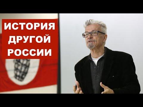NevexTV: История Другой России с картинками