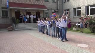 """Школа """"Прогресс"""". Флешмоб родителей 4-го выпускного класса 31.05.2016, г.Запорожье"""