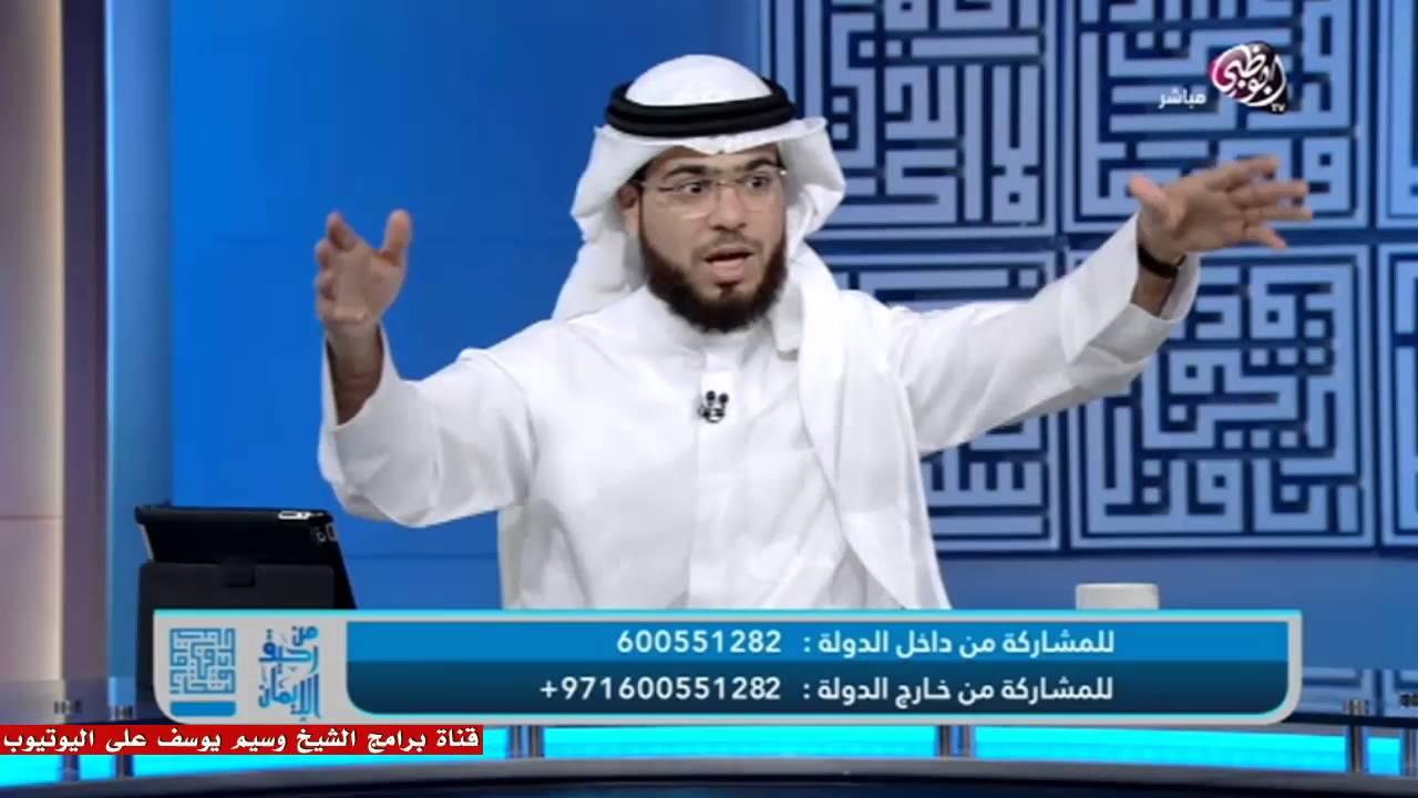 || من رحيق الإيمان || الحلقة ( 166 ) || 09/02/2016 || وسيم يوسف || لماذا لا تصلي !؟ ||