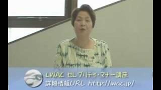 訪問のマナー(洋室編) thumbnail