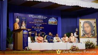 God Talks With Arjuna, Hindi Translation Release