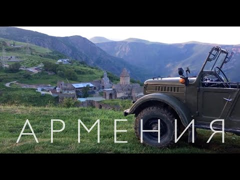 Armenia road trip  2018 | HD