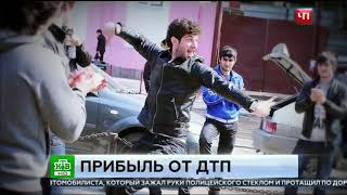 видео Новости страхования