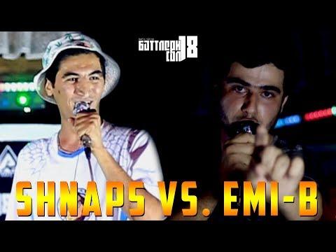 БАТТЛЕРИ СОЛ 2018, Emi-B vs. Shnaps (RAP.TJ)