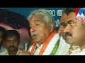 Umman Chandy | Manorama News