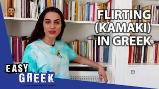 10 Funny Pickup Lines in Greek | Easy Greek 109
