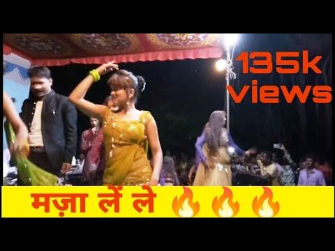 Maja le le o chhattisgarhi orchestra (Gammat)