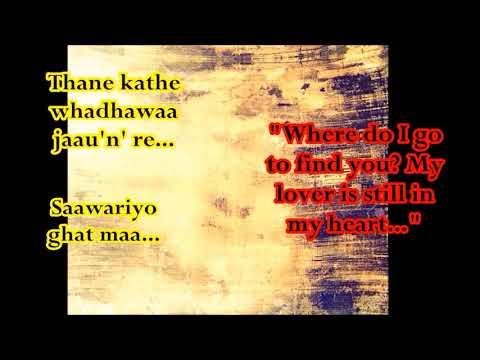 kattey-without-rap-|-coke-studio-by-bhanwari-devi-|-hard-kaur-|-ram-sampath-|-folk-song