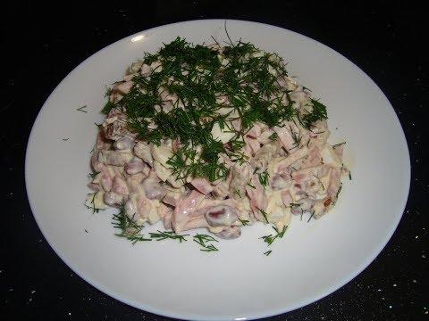 Салат с сухариками. Быстрый рецепт / Salad With Beans