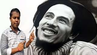 Bob Marley realistic Speed Drawing | Rong-Bahar Art |