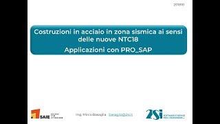 PRO_SAP: costruzioni in acciaio con le NTC 2018
