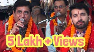 Ganesh Vandana Aaye Sharde Maa Singer - Mahant Harbans Lal Bansi, Ashish Bansi