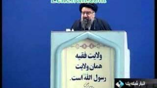 Ayatollah Ahmad Khatami attack West and warn Bahrain and Saudi Arabia