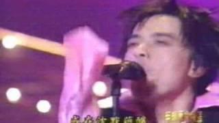 1995年度 十大勁歌金曲 黃耀明 春光乍洩