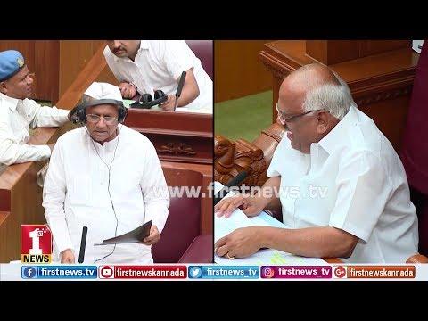 ಅಧಿವೇಶನದಲ್ಲಿ ಸ್ಪೀಕರ್ ಹಾಸ್ಯ ಚಟಾಕಿ..!  | Ramesh Kumar | Belagavi Winter Session