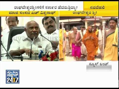 Is govt sacred of Raghaveshwara bharathi | Adagur H. Vishwanath