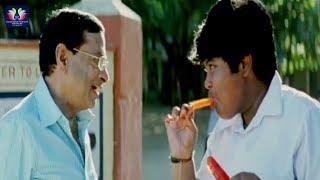 M.S Narayana And Master Bharth Ultimate Comedy Scene    Latest Telugu Comedy Scenes    TFC Comedy