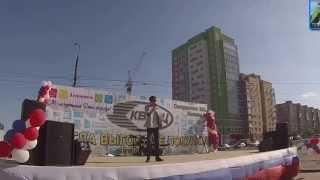 С Днем города Дзержинск