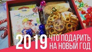 Что подарить на Новый Год. Идеи дешевых новогодних подарков