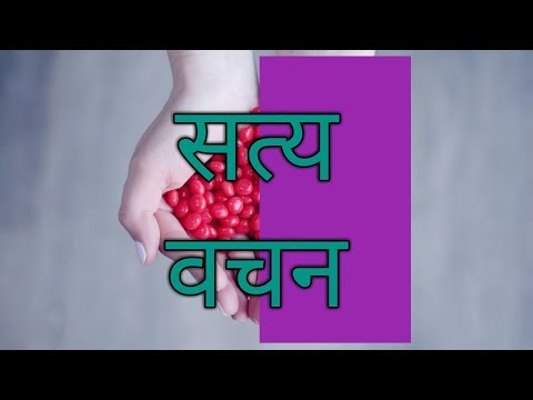 Heart Touching Thoughts In Hindi - Shayari In Hindi - Peace Life