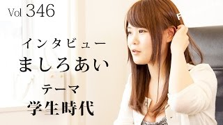 ForActors11月号 vol 346「学生時代」〜AV女優 ましろあい〜