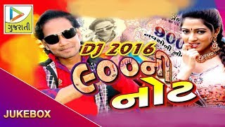 900 Ni Not | Latest Jagdish Rathva Song | Official Audio Jukebox | Gujarati Audio Song